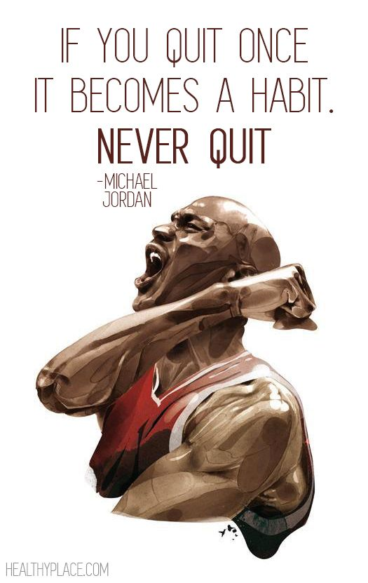 25 Never Give Up Quotes