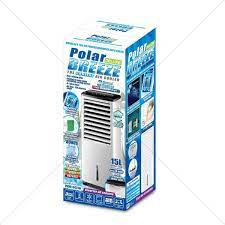Polar breeze portable air cooler reviews